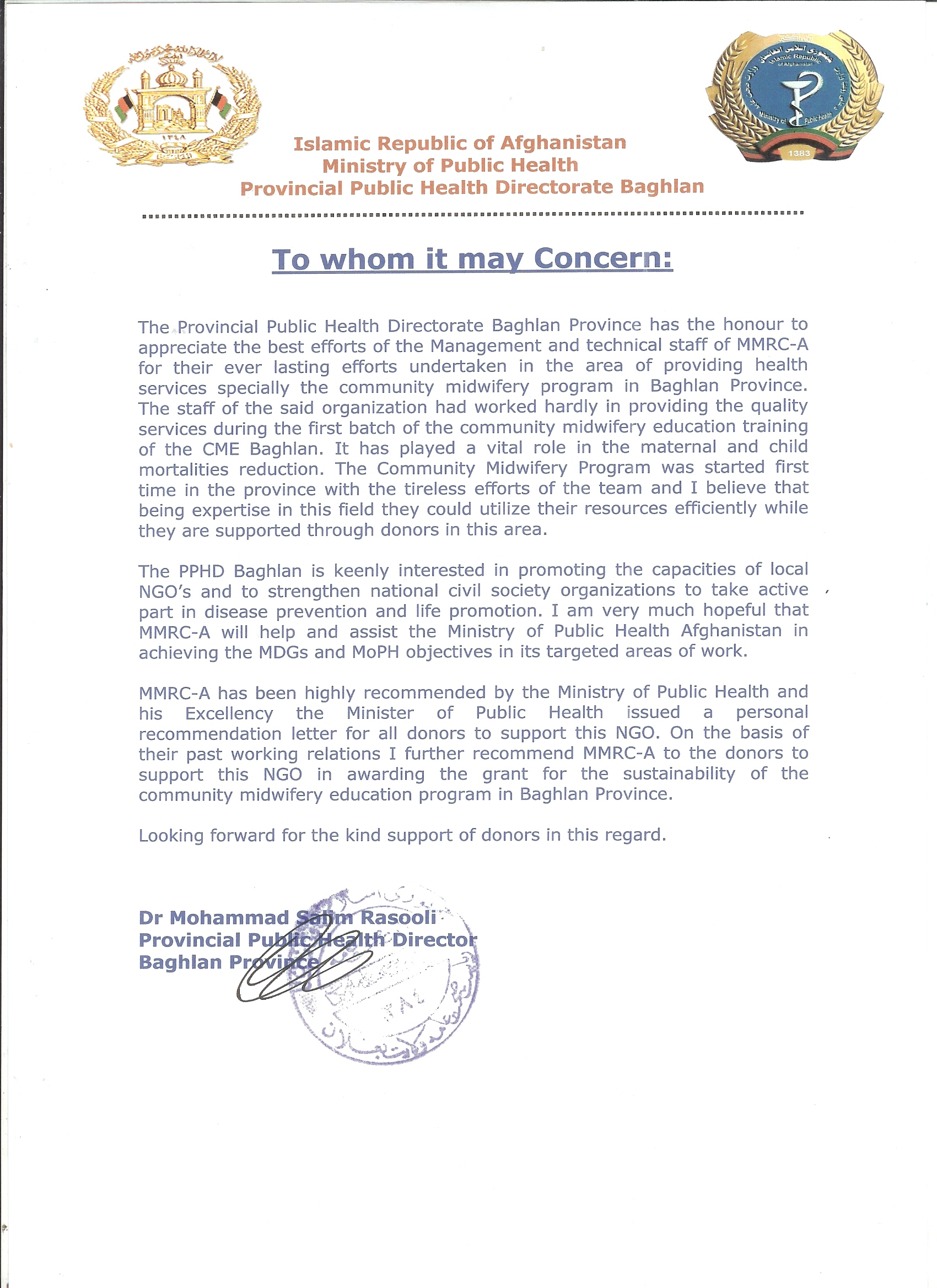 Baghlan PPHD Recommendation Letter
