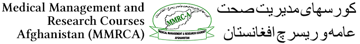 Medical Management and Research Courses for Afghanistan